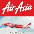 7-airline-logo-design.jpg